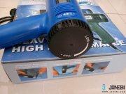 خرید سشوار صنعتی دیجیتال Heatgun STEARNEL SDL-8611
