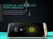 فروش محافظ صفحه نمایش شیشه ای LG G5 مارک Nillkin H