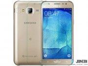 فروش محافظ صفحه نمایش شیشه ای Samsung Galaxy J7 مارک Nillkin H