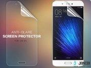 فروش محافظ صفحه نمایش مات Xiaomi Mi 5 مارک Nillkin