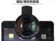لنز گوشی موبایل LIEQI LQ-026 Fish Eye Lens With Macro