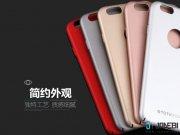 جانبی قاب محافظ Apple Iphone 6/6s مارک Totu