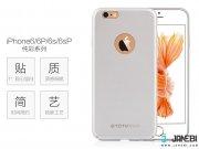 خرید قاب محافظ Apple Iphone 6/6s مارک Totu