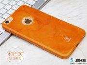 نارنجی محافظ ژله ای Apple iPhone 6S/6 مارک Baseus Jade