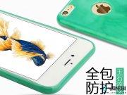فروش محافظ ژله ای Apple iPhone 6S/6 مارک Baseus Jade