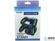 قیمت استند و شارژر PS4 Controller Charging Stand مارک OTVO