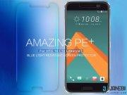 قیمت محافظ صفحه نمایش شیشه ای HTC 10/Lifestyle مارک  Nillkin PE