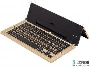 خرید کیبورد تاشوی بی سیم F18 Foldable Bluetooth Keyboard