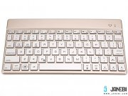 خرید کیبورد بی سیم F3S Bluetooth LED Backlight Keyboard