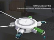 آنلاین شارژر وایرلس چندکاره Nillkin HERMIT Multifunctional Wireless Charger