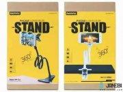 فروش استند و پایه نمایش انعطاف پذیر کلیپسی Phone Stand RM C22 مارک Remax