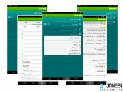 آنتی ویروس دکتر وب Dr.Web Security Space for Android