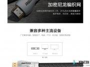 خرید کابل SIRI HDMI RC 038h مارک Remax