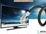 کابل SIRI HDMI RC 038h مارک Remax