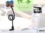 خرید استند و پایه نمایش انعطاف پذیر قفلی Phone Stand RM C22 مارک Remax