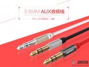 فروش کابل یک متری 3.5mm AUX مارک Remax