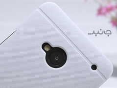قاب محافظ HTC One