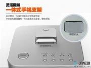 خرید اسپیکر بلوتوث چندکاره RB H3C Remote Control Clock Speaker مارک Remax