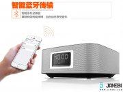 فروش اسپیکر بلوتوث چندکاره RB H3C Remote Control Clock Speaker مارک Remax