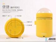 اسپیکر بلوتوث و چراغ خواب RB mm LED Atmosphere Bluetooth Speaker مارک Remax
