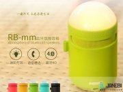 فروش اسپیکر بلوتوث و چراغ خواب RB mm LED Atmosphere Bluetooth Speaker مارک Remax