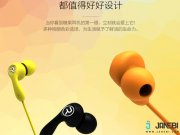 هندزفری RM 505 Candy Wired Headset مارک Remax