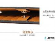 کیف پول و گوشی Wallet Janyee Genuine Leather iphone 6/6s/6 plus/6s plus مارک Remax