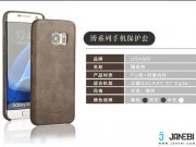 قاب محافظ چرمی Samsung Galaxy S7 Edge مارک Usams