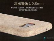 جانبی قاب محافظ چرمی Samsung Galaxy S7 Edge مارک Usams