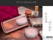 قیمت پاور بانک آینه ای ریمکس Mirror 5500mAh مارک Remax