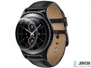 خرید محافظ صفحه نمایش شیشه ای Samsung Gear S2 Classic مارک Hoco