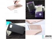قاب محافظ Metallic Case Series Samsung Galaxy Note 5 مارک Seven Days