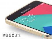 فروش محافظ ژله ای Samsung Galaxy A5 2016 مارک Hoco