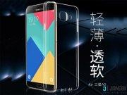 خرید محافظ ژله ای Samsung Galaxy A5 2016 مارک Hoco