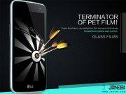 جانبی محافظ صفحه نمایش شیشه ای LG K4 مارک Nillkin H