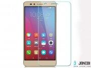 قیمت محافظ صفحه نمایش شیشه ای Huawei Honor 5X