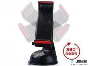 فروش انلاین پایه نگهدارنده گوشی موبایل Baseus Super Car Mount