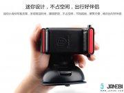 خرید عمده پایه نگهدارنده گوشی موبایل Baseus Super Car Mount