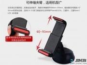چرخش 360 درجه پایه نگهدارنده گوشی موبایل Baseus Super Car Mount
