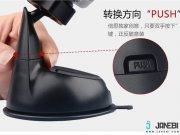 جانبی پایه نگهدارنده گوشی موبایل Baseus Super Car Mount