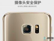 جانبی محافظ ژله ای Samsung Galaxy S7 مارک Hoco