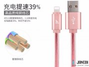 فروش کابل سه پورت هوکو Hoco UPL12 One Pull Three Charging Cable