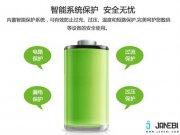 فروش شارژر دو پورت بیسوس Baseus 3.1A Fondroid Dual USB