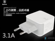 جانبی شارژر دو پورت بیسوس Baseus 3.1A Fondroid Dual USB