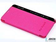 قیمت کیف LG Stylus 2 S View Cover