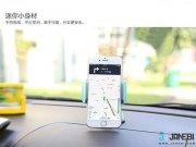 پایه نگهدارنده گوشی موبایل بیسوس Baseus Magic Series Mount Holder
