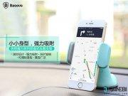 فروش پایه نگهدارنده گوشی موبایل بیسوس Baseus Magic Series Mount Holder