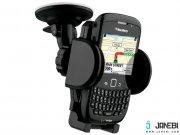 قیمت پایه نگهدارنده گوشی موبایل نزتک Naztech N2000 Universal Car-dash Mount