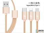 خرید کابل سه پورت هوکو Hoco X2 3 In 1 Knitted Charging Cable