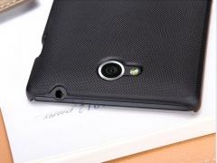 قاب محافظ Sony Xperia C